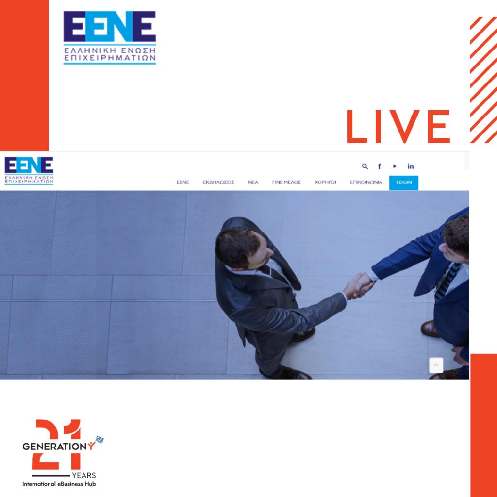 EENE website