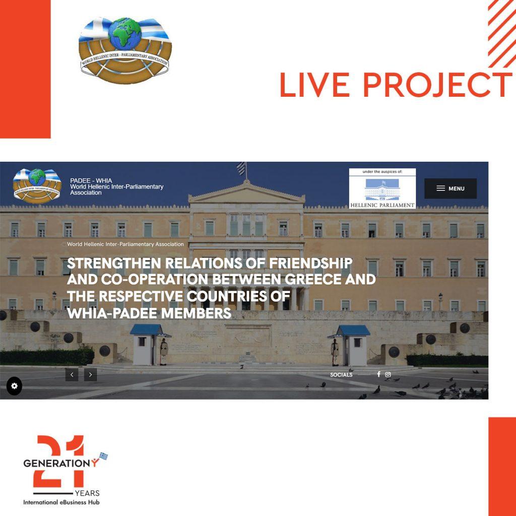 interparliamentary organization of the Greek diaspora